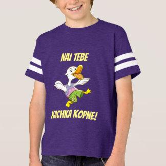 Camiseta Pode você ser retrocedido pelo pato! O ucraniano