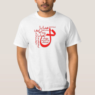 Camiseta Poesia do persa de Hafiz Shirazi