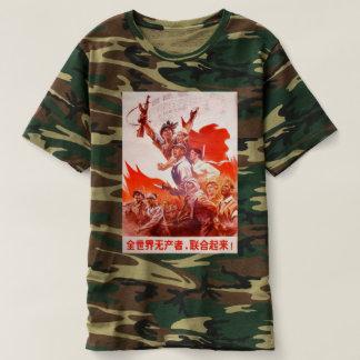 Camiseta Poster chinês da arte
