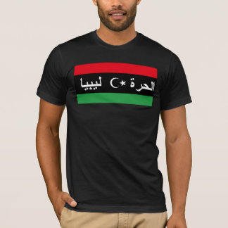 Camiseta Poster de Líbia - ليبياالحرة