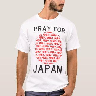 Camiseta Pray para JAPÃO