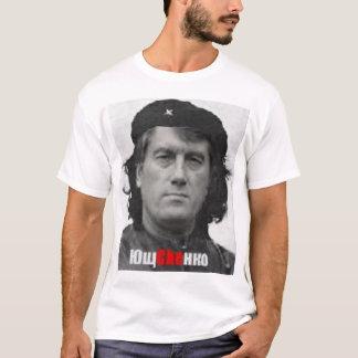 Camiseta Presidente Yushchenko