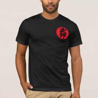 Camiseta Preta American Apparel Shidoshi-Ho