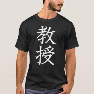Camiseta Professor