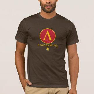 Camiseta Protetor espartano