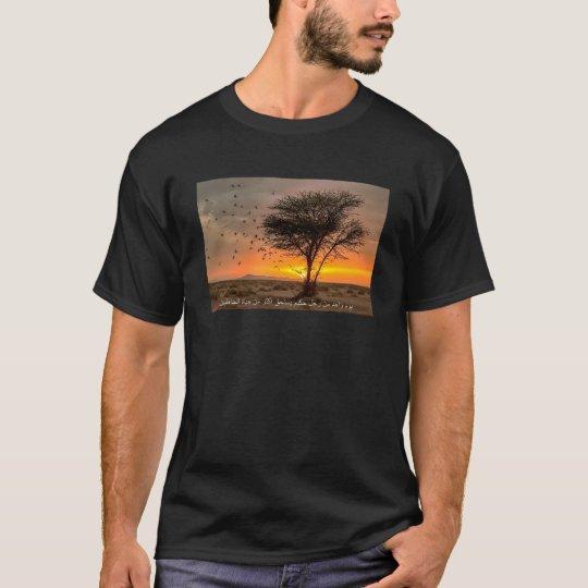Camiseta Provérbio Árabe 1