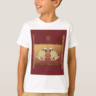 Camiseta Pug no ano novo chinês do design asiático do cão