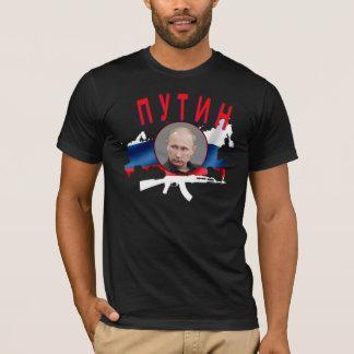 Camiseta PUTIN com o AK (escuro)
