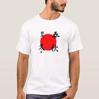 Camiseta Quatro estações