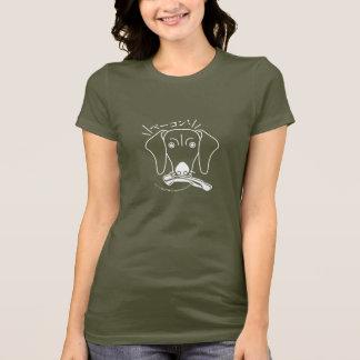 Camiseta Que George gosta, bacon! T-shirt da cor escura