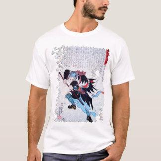 Camiseta Quebra-cabeça Otaka Gengo Tadao do ronin de