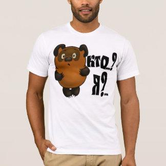 Camiseta Quem.? Mim? …