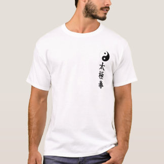Camiseta Qui da TAI chuan