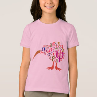 Camiseta Quivi esperto