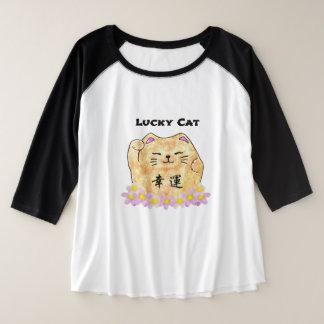 Camiseta Raglan Plus Size Gato afortunado (Maneki Neko)