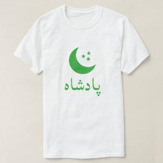Camiseta rei do پادشاه no persa