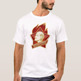 Camiseta Repto do t-shirt do Pin dos pioneiros. Lenin