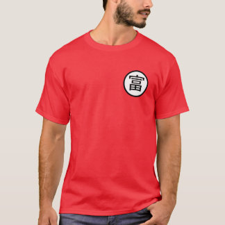 Camiseta Ricos Trashed