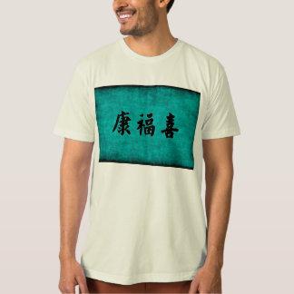 Camiseta Riqueza da saúde e bênção da harmonia no chinês