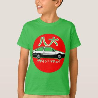 Camiseta Roku de Hachi