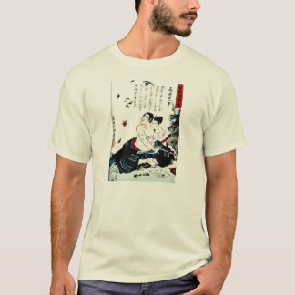 Camiseta Ronin Seppuku 02
