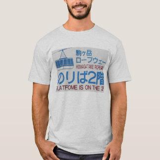 Camiseta Ropeway de Komagatake