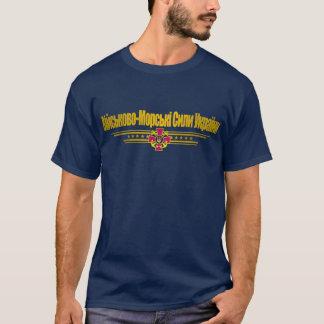 """Camiseta """"Roupa das forças navais ucranianas"""""""