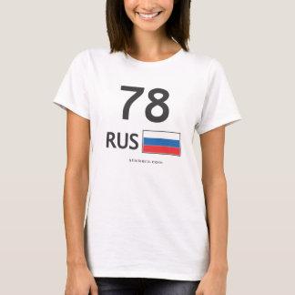 Camiseta RUS. Parte dianteira. St Petersburg