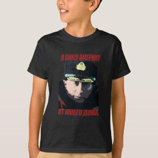 Camiseta Russo de Vlad Blak