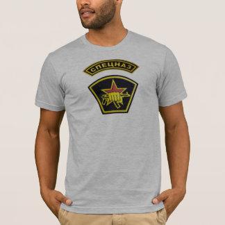 Camiseta Russo Spetsnaz