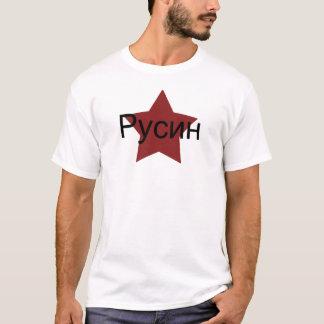Camiseta Rusyn