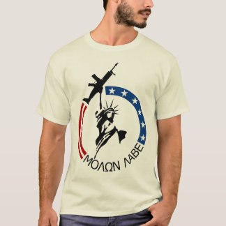 CAMISETA SCAR 16 DO FN - MOLON LABE