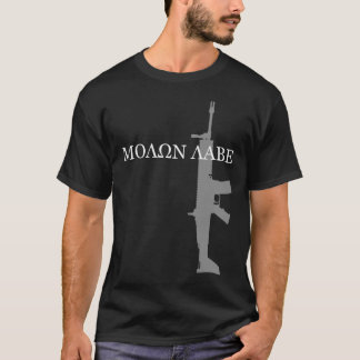 CAMISETA SCAR MK16 DO FN - MOLON LABE