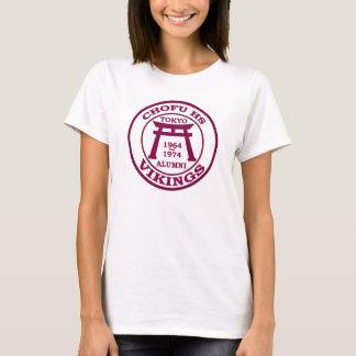 Camiseta segundo grau do chofu
