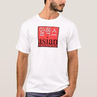 Camiseta Sensação asiática