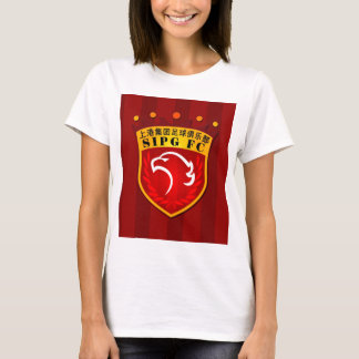 Camiseta Shanghai SIPG F.C.