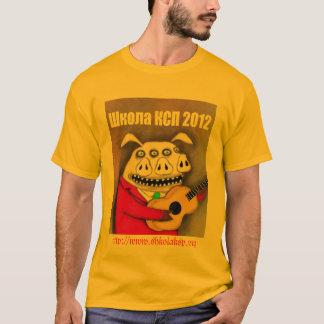 Camiseta ShkolaKSP-2012-1, http://www.shkolaksp.org