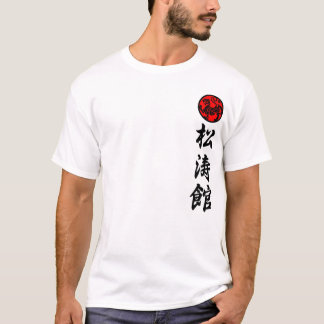Camiseta Shotokan Karate Do for training only kanji