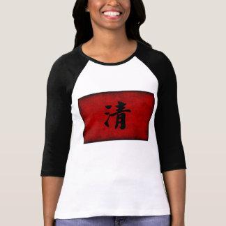 Camiseta Símbolo chinês da caligrafia para maior clareza no