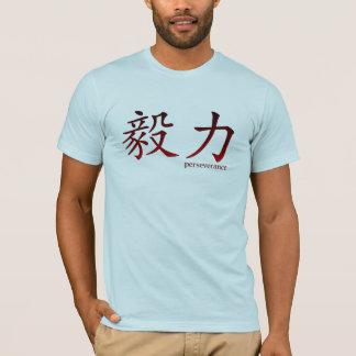 Camiseta Símbolo chinês para o t-shirt dos homens da