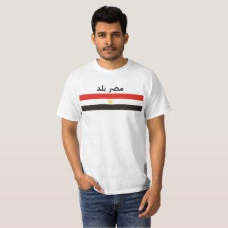 Camiseta símbolo da bandeira de país de Egipto por muito