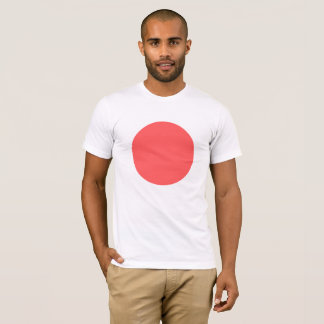 Camiseta Simplesmente Japão