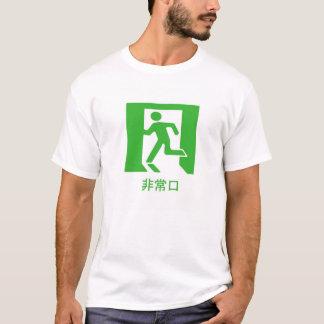 Camiseta Sinal da saída de emergência de Japão