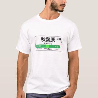 Camiseta Sinal do estação de caminhos-de-ferro de Akihabara