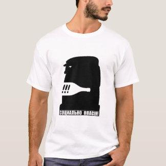 Camiseta Social perigoso (russo)
