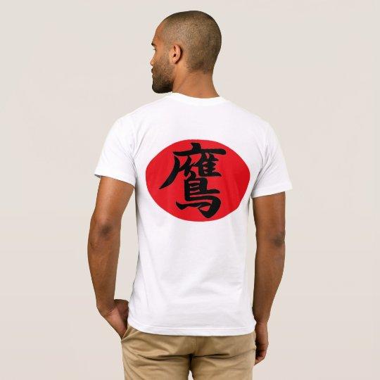 Camiseta sol nascente da bandeira japonesa.,kanji do falcao