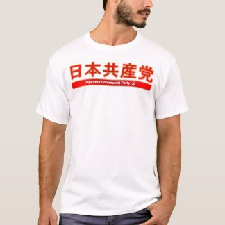 Camiseta Solidariedade com t-shirt de Japão