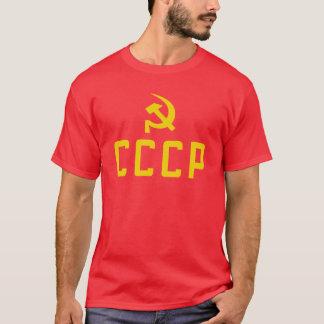 Camiseta Soviete CCCP e t-shirt do martelo & da foice
