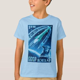 Camiseta Soyuz 21