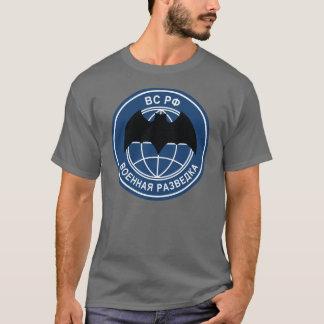 Camiseta Special de GRU